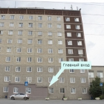 Главный вход в офисное здание, ул. Чистопольская 6а